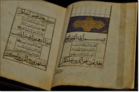 Semras-Quran.